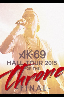 AK-69 : Hall Tour 2015 for the Throne Final のサムネイル画像