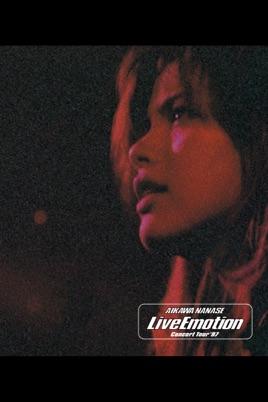 AIKAWA NANASE Live Emotion Concert Tour '97 のサムネイル画像
