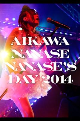 AIKAWA NANASE NANASE'S DAY2014 のサムネイル画像