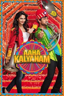 Aaha Kalyanam のサムネイル画像