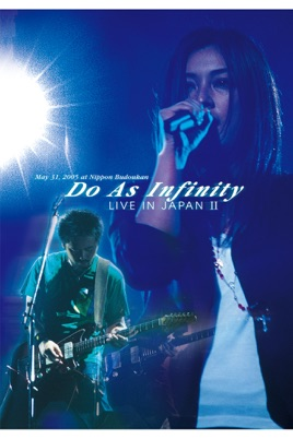 Do As Infinity LIVE IN JAPAN II のサムネイル画像