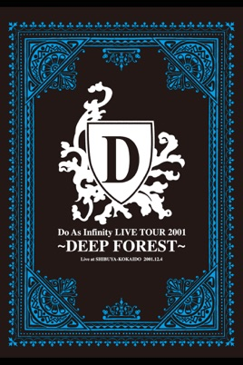 Do As Infinity LIVE TOUR 2001 ~DEEP FOREST~ のサムネイル画像