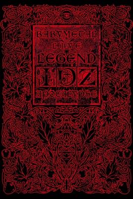 BABYMETAL: LIVE〜LEGEND I、D、Z APOCALYPSE〜 LEGEND I 2012/ 10/ 6 AT SHIBUYA O -EAST のサムネイル画像