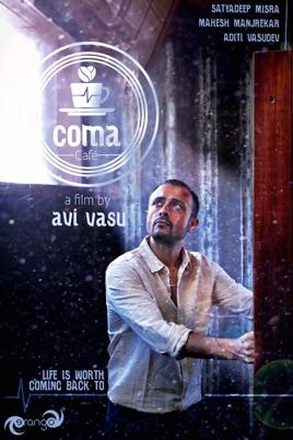Coma Café のサムネイル画像