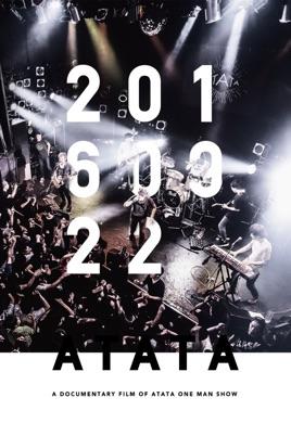 ATATA: 20160922 - A DOCUMENTARY FILM OF ATATA ONE MAN SHOW AT Shibuya O -WEST のサムネイル画像