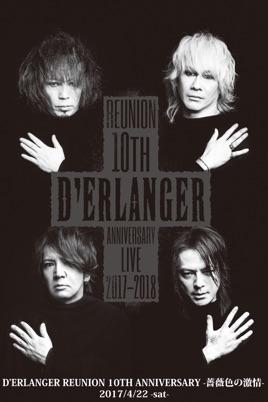 D'ERLANGER REUNION 10TH ANNIVERSARY LIVE 2017 -2018 / D'ERLANGER REUNION 10TH ANNIVERSARY -薔薇色の激情 - のサムネイル画像