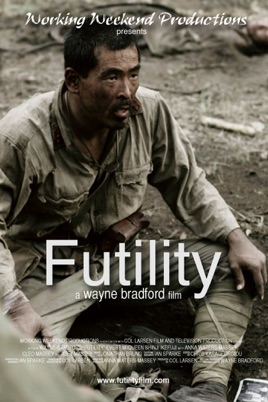 Futility のサムネイル画像