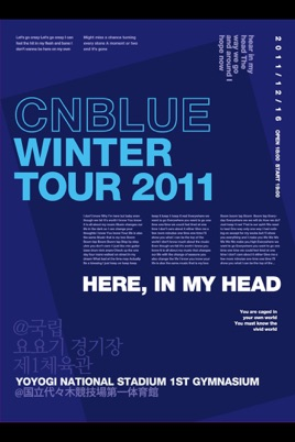 CNBLUE: Winter Tour 2011 ~Here. In my head~ @国立代々木競技場第一体育館 のサムネイル画像