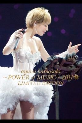 ayumi hamasaki 〜POWER of MUSIC〜 2011 A LIMITED EDITION のサムネイル画像