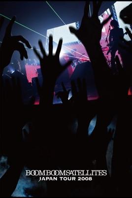 BOOM BOOM SATELLITES: JAPAN TOUR 2008 のサムネイル画像
