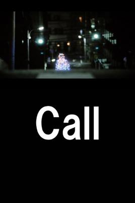Call のサムネイル画像