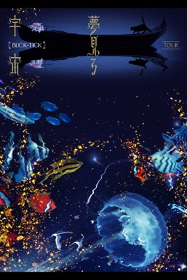 BUCK-TICK : TOUR夢見る宇宙 のサムネイル画像
