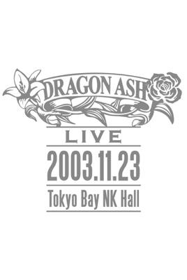 Dragon Ash: LIVE -2003.11.23 Tokyo Bay NK Hall - のサムネイル画像