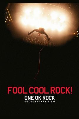 FOOL COOL ROCK! ONE OK ROCK DOCUMENTARY FILM のサムネイル画像