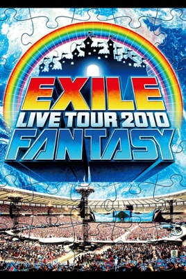 EXILE LIVE TOUR 201FANTASY のサムネイル画像