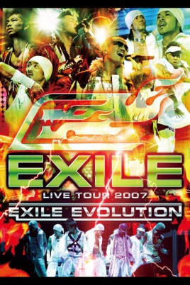 EXILE LIVE TOUR 2007 EXILE EVOLUTION のサムネイル画像