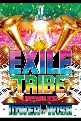 EXILE TRIBE LIVE TOUR 2012 ~TOWER OF WISH~ のサムネイル画像
