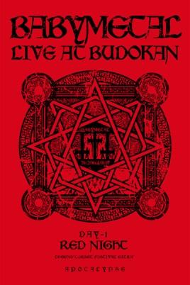 BABYMETAL: LIVE AT BUDOKAN ~RED NIGHT APOCALYPSE~ のサムネイル画像