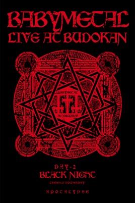 BABYMETAL: LIVE AT BUDOKAN ~BLACK NIGHT APOCALYPSE~ のサムネイル画像