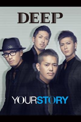 "DEEP LIVE TOUR 2011""未来への扉""FINAL in 日本武道館(2011年5月31日) のサムネイル画像"