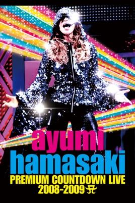 ayumi hamasaki COUNTDOWN LIVE 2008 -2009 A のサムネイル画像